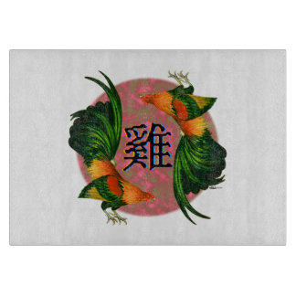 Year of the Rooster Circle Cutting Board
