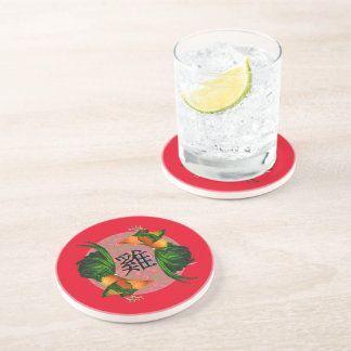 Year of the Rooster Circle Drink Coasters
