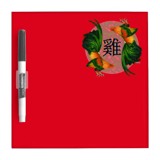 Year of the Rooster Circle Dry Erase White Board