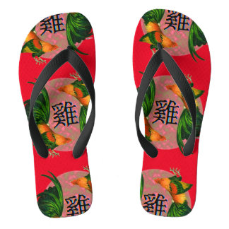 Year of the Rooster Circle Flip Flops
