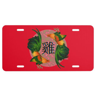 Year of the Rooster Circle License Plate