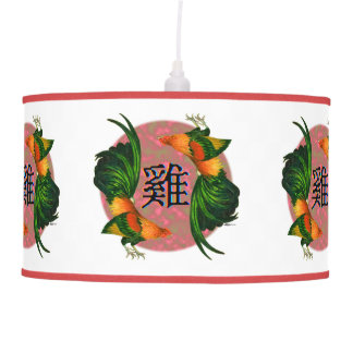 Year of the Rooster Circle Pendant Lamp