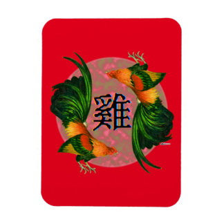 Year of the Rooster Circle Rectangular Photo Magnet