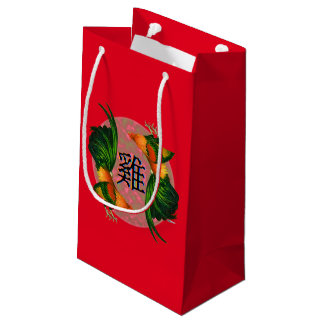 Year of the Rooster Circle Small Gift Bag