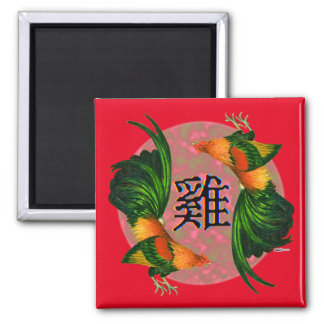 Year of the Rooster Circle Square Magnet