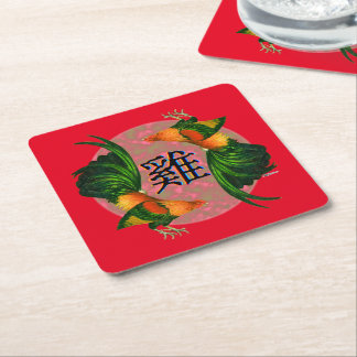 Year of the Rooster Circle Square Paper Coaster