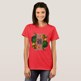 Year of the Rooster Circle T-Shirt