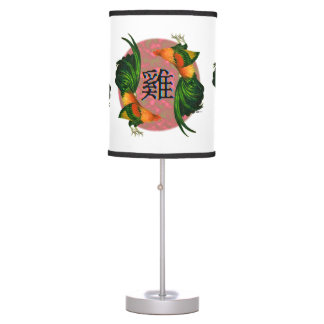 Year of the Rooster Circle Table Lamp