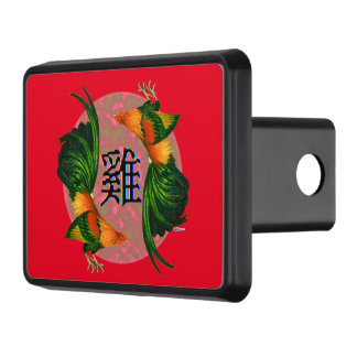 Year of the Rooster Circle Trailer Hitch Cover