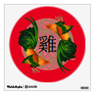 Year of the Rooster Circle Wall Sticker