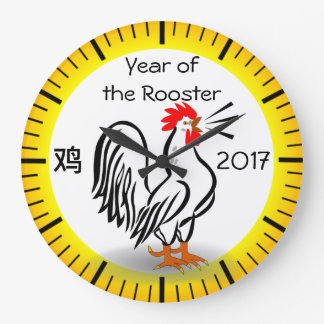 YEAR OF THE ROOSTER clock