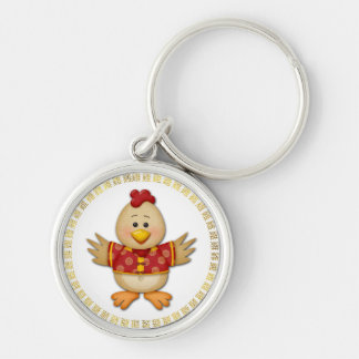 Year of The Rooster Cute Funny Rooster Silver-Colored Round Keychain