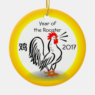 YEAR OF THE ROOSTER ornament