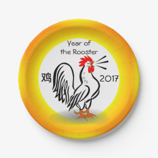 YEAR OF THE ROOSTER paper plate 7 Inch Paper Plate