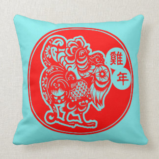 """Year Of The Rooster Pillow"" Throw Pillow"