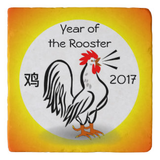 YEAR OF THE ROOSTER trivet