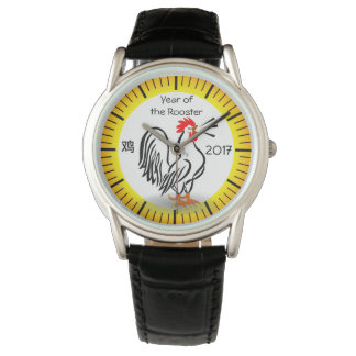 YEAR OF THE ROOSTER watch