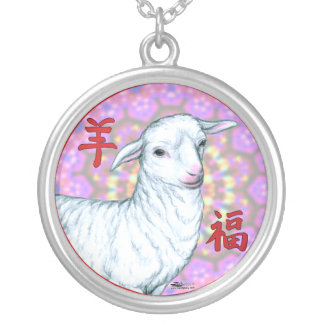 Year of the Sheep2 Silver Plated Necklace