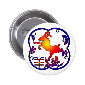Year of The Sheep Pinback Button