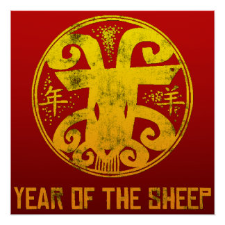 Year of The Sheep Ram Goat Perfect Poster