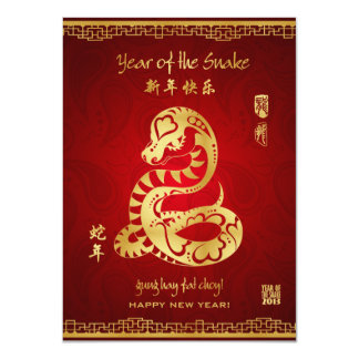 "Year of the Snake 2013 - Chinese New year card 4.5"" X 6.25"" Invitation Card"