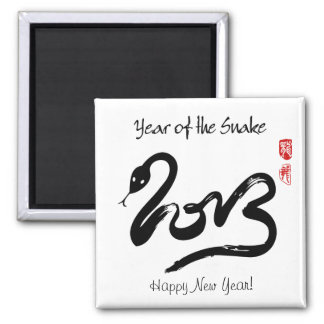 Year of the Snake 2013 - Happy Chinese New Year Magnet