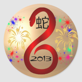 Year of the Snake 2013 sticker