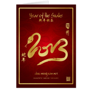 Year of the Snake 2013 - Vietnamese New Year - Tết Card