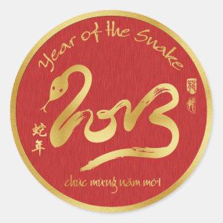 Year of the Snake 2013 - Vietnamese New Year - Tết Classic Round Sticker