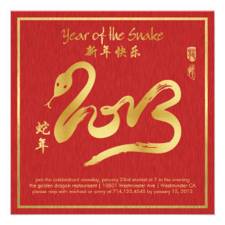 Year of the Snake - Chinese New Year 2013 Invitation