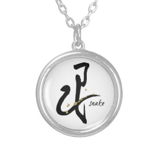 Year of the Snake - Chinese Zodiac Round Pendant Necklace