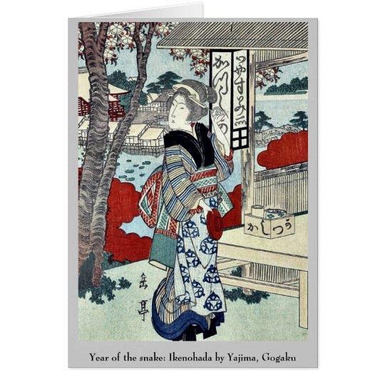 Year of the snake: Ikenohada by Yajima, Gogaku Card