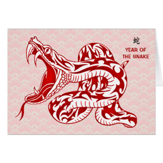 Year of the Snake (Red) Card