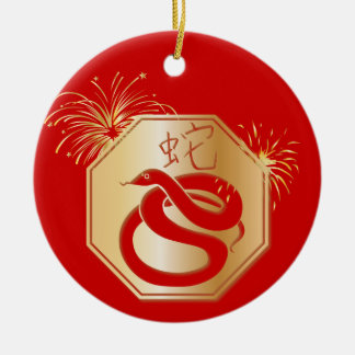 Year of the Snake With Fireworks Ceramic Ornament