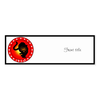 Year of the Tiger 1950 Business Cards