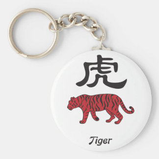 Year of the Tiger Basic Round Button Keychain