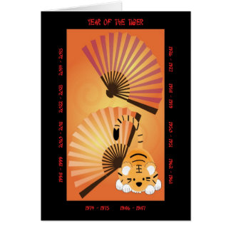 Year of the Tiger Card