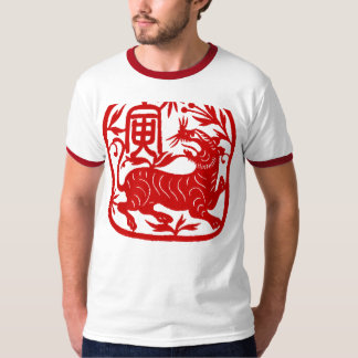 Year of the Tiger Chinese Tee