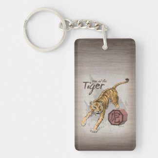 Year of the Tiger Chinese Zodiac Art Single-Sided Rectangular Acrylic Keychain