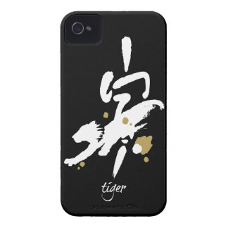 Year of the Tiger - Chinese Zodiac iPhone 4 Case-Mate Case