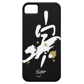 Year of the Tiger - Chinese Zodiac iPhone 5 Cover