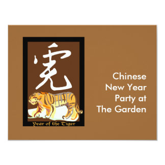 """Year of the Tiger II 4.25"""" X 5.5"""" Invitation Card"""