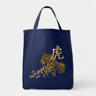 Year Of The Tiger In Gold Bag
