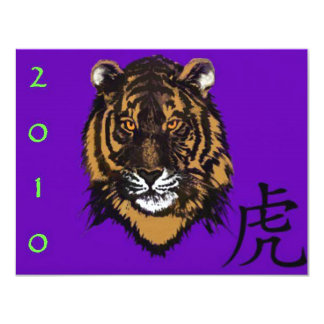 Year of the Tiger invitation