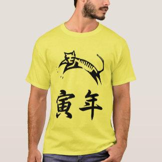 Year of the Tiger Japanese Zodiac Kanji T-Shirt
