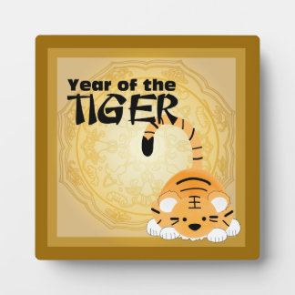 Year of the Tiger Plaque
