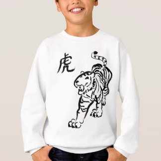 Year of the Tiger Sweatshirt