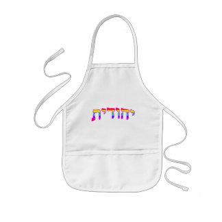 Yehudit, Yehudis Kids Apron