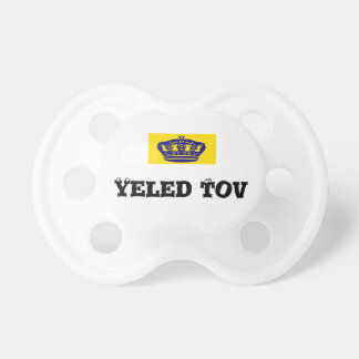 Yeled Tov Pacifier