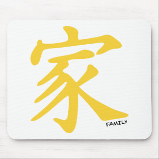 Yellow Amber Chinese Family Symbol Mouse Pad